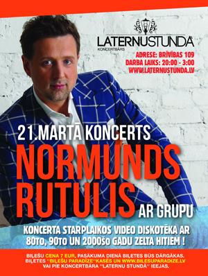 Iesakiet draugiem un kolēģiem abonēt žurnālus, saņemiet ielūgumu uz Normunda Rutuļa koncertu gan sev, gan draugiem!