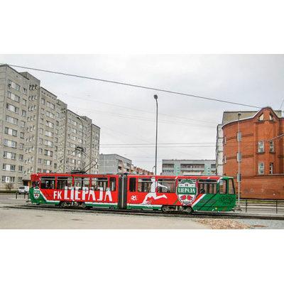 """LTRK aicina pieteikties """"Uzņēmēju dienām Kurzemē 2019"""""""