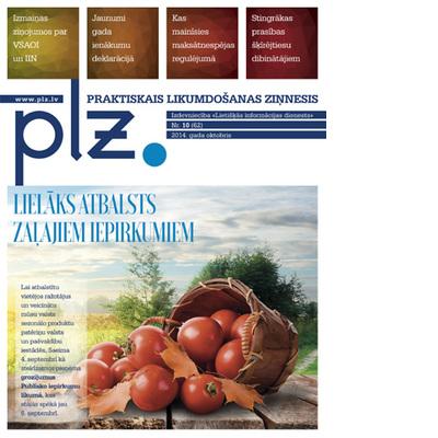 Žurnāla PRAKTISKAIS LIKUMDOŠANAS ZIŅNESIS oktobra numurā lasiet