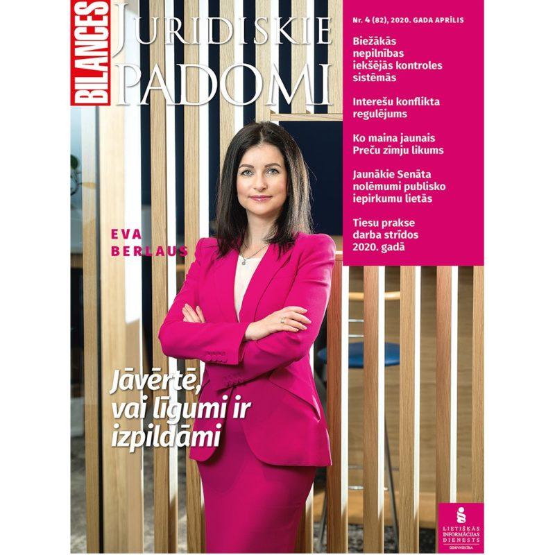 E-žurnāls BJP 82