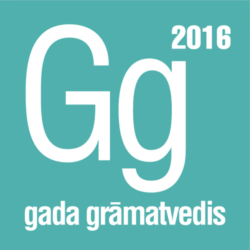 gadagramatvedis2016-logo