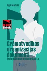 large_bb18__gramatvedibas_organizacijas_dokumenti_480pix